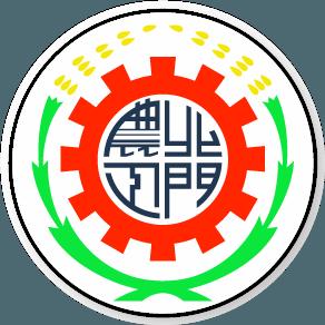 國立北門高級農工職業學校教學單位公版網站